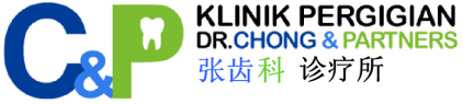 Dr Chong & Partners Dental Clinic